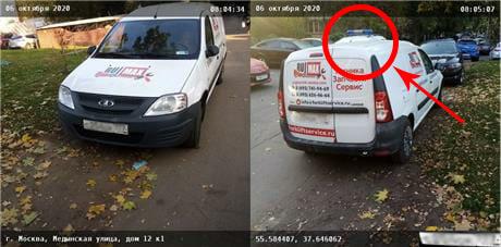 Полиция фотографирует парковку