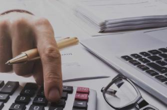 Налоговое сопровождение бизнеса